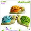 Snail plush squeaker pet toy,pet plush toy in pet product