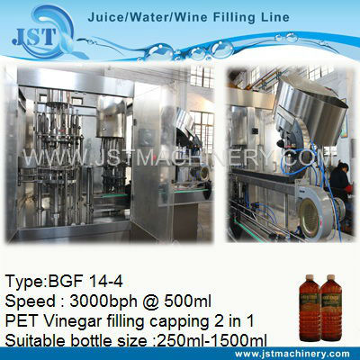 Automatic glass bottle vinegar bottling factory 3 in 1