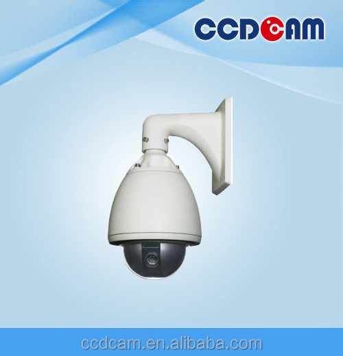 H.264 2 Megapixel Ir waterproof outdoor high speed dome 18x zoom camera ( EC-IP5816 )