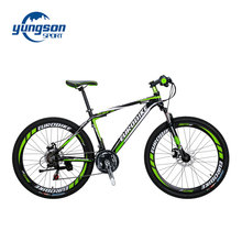 27S aluminum alloy 6061 japanese groupset 110cc super bike new arrival mens mountain bike
