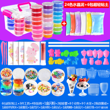 Hot selling 12/24 colors fluffy foam slime container set pressure release toy for kids