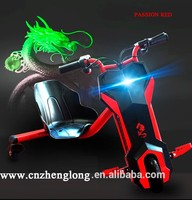 2017 New design scooter brand 3 wheel electric bike for kids