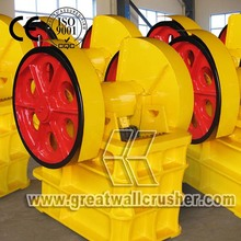 Top Quality PE 250 x 400 jaw crusher price with conveyor and <strong>screen</strong> for stone crushing plant