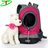 Portable Outdoor Pet Travel Backpack, Comfortable Dog Cat Puggy Carrier Backpack