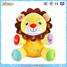 Fashion Intelligent Plush Stuffed Learning Lion, Austrialian Jollybaby Musical Baby Toys Learning Lion