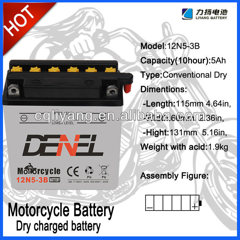 12N5L-BS Motorcycle Storage Battery for used cars