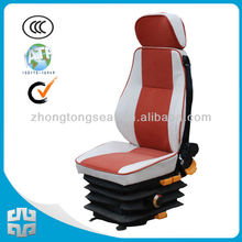 China manufacturer ZTZY1050 Gas Suspension Seat/Outdoor chairs