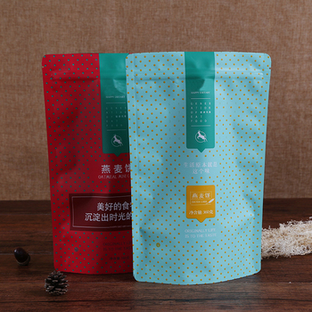 2017 safety embossed food hot sale foil lined pet food packaging bags for fresh food storage reusable freezer