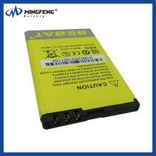 Cheap battery rechargeable cell battery For Nokia phones BL-4U 1300mAh