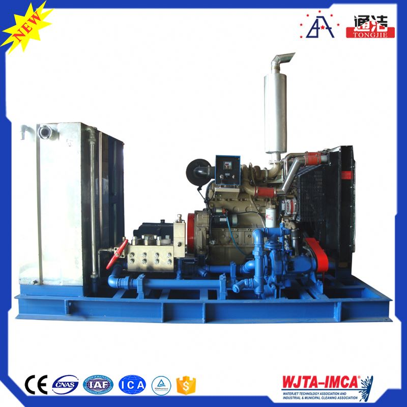 High Quality New Type High Power Pump