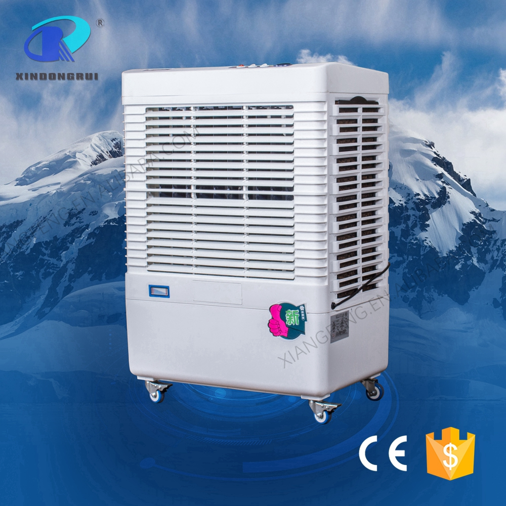 Motor specification car fan portable evaporative ice air cooler