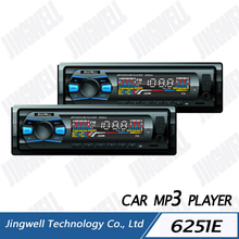Wholesale Car Stereo Mp3 Radio Player Audio With Usb sd aux