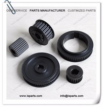 customized timing belt pulley,plastic timing belt pulley,electromagnetic belt pulley