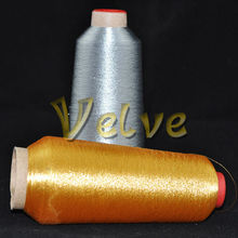 MHS Type Metallic Yarn