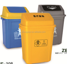 wholesale indoor hospital medical plastic recycle garbage waste bin waste container with good price