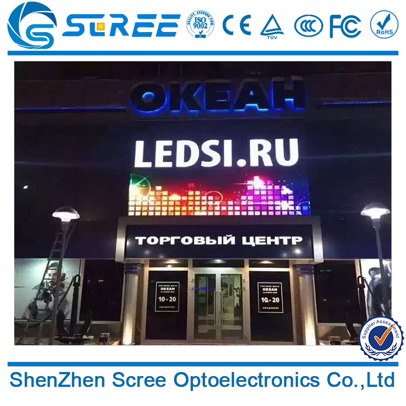 P3.9 P4 P4.8 P5 P6 P8 P10 Outdoor Rental Stage Led Screen,Fixed install Advertising Led Video wall Display/Led Module