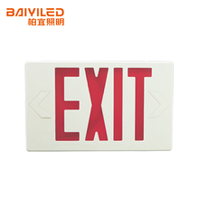 BAIYILED UL CE 120-277V self-contained 1.5hour battery solar powered exit signs