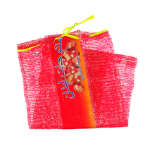 small tubular plastic drawstring net onion mesh bag