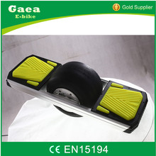 Gaea adult e scooter one wheel boosted electric skateboard from China factory