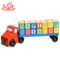 New hottest children mini wooden toy tow trucks for blocks carrier W04A353
