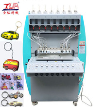 Vertical type faster inejction PVC key chain dispensing machine