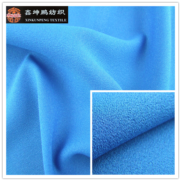woven plain dyed solid blue drapery 100%polyester wholesale pure silk fabric for clothing
