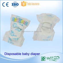 china wholesale soft disposable baby diaper for boy and girl baby diaper manufacturers in China