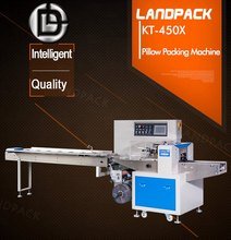 Stainless steel sticky candy automatic pillow packing machine
