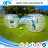Inflatable Bumper Soccer Ball Giant Bubble
