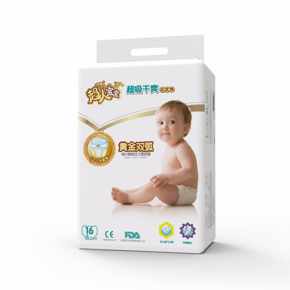 Best Absorbency And Competitive Price disposable adult baby diaper stories diapers wholesale