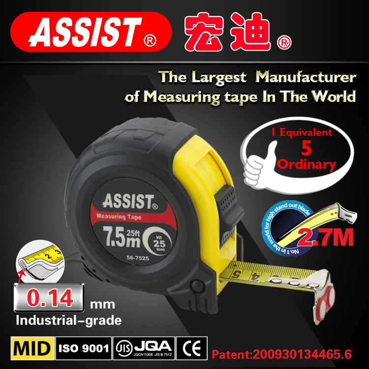 Assist ruler round balloon measurement 3m 5m 7m steel tape measure of abs case