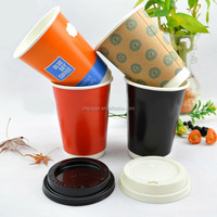 high quality food grade paper coffee cup with lid /paper cup with lid