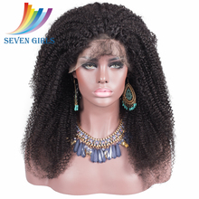 2017 Top Sale Short Natural Black African Wig Kinky Curly Full Lace Human Hair Wig For Black Woman