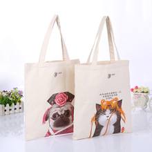 China plain wholesale logo printed blank organic cotton standard size canvas tote bag