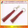 Tassel Keychain Leather Tassel Keychain For