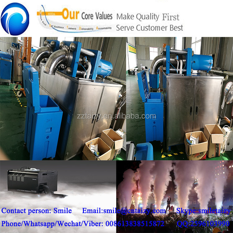 professional manufacturing company for dry ice making machine with best quality