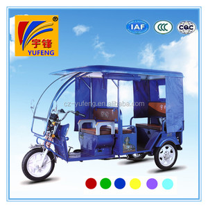 yufeng electric tricycle special design for indian market passenger E rickshaw supplier