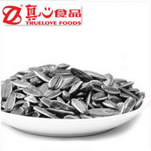China origin edible sunflower seeds