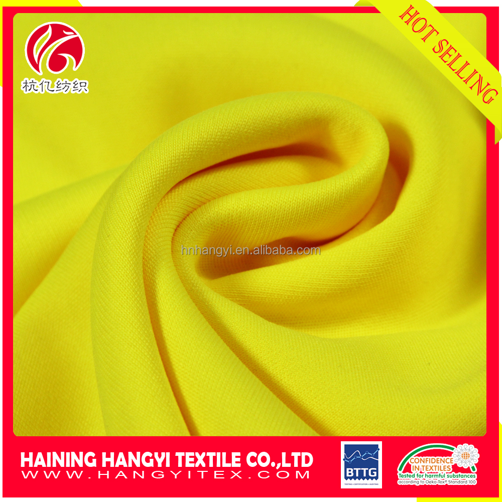 Hot selling 100%polyester jersey fabric bonded polar fleece fabric