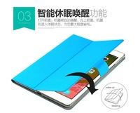 TOTU 360 Rotation Folded PU Flip Leather Case For Ipad mini 4 HD-269