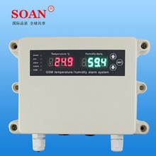 gsm wireless alarm system with humidity controller and temperature controller thermostat 110V 220V