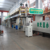 Automatic 5 ply corrugated cardboard production line