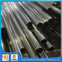 Weight 2 inch 301 stainless steel pipe