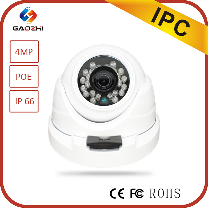 Best selling IR-CUT 4mp H.264 elevator poe dome ip camera