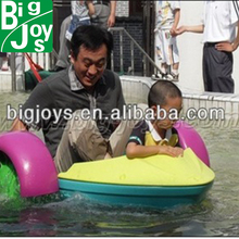 Two persons lovely kids hand paddle boat swimming pool paddle boat for sale inflatable hand cranking boat