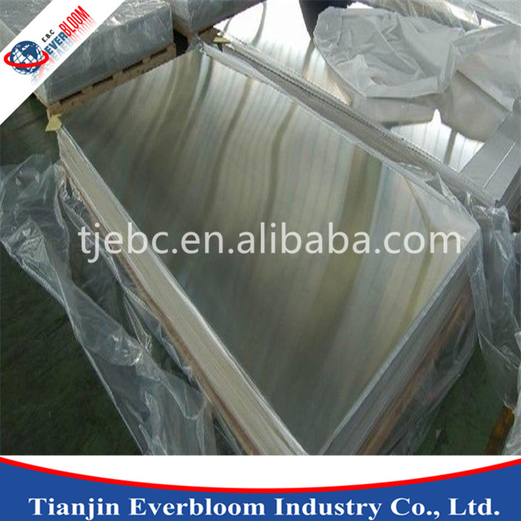5052 H32 aluminum for pressure vessel Stamping Parts