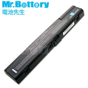 Laptop / Notebook Battery for Asus L3, L3000, L3400, L3500, L3800, M2, M2000