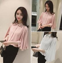 China factory high quality drape design casual blouse ladies new chiffon skirt