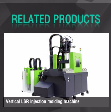 The servo system high quality silicone injection molding machines