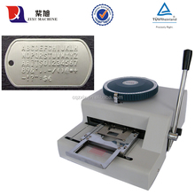 MMK-C01 Hot Sale Metal Dog Tag Embossing Machine